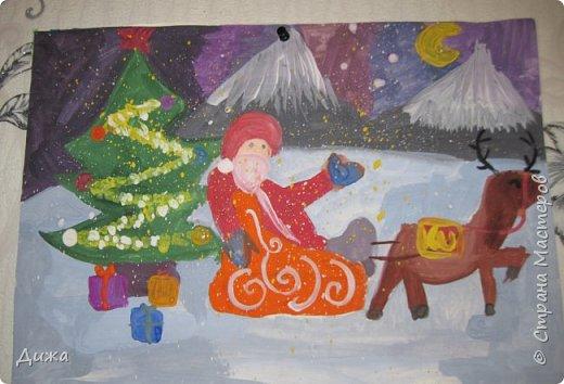 """Привет всем! Хочу показать вам свои очередные рисунки.  """"Дед мороз спешит на праздник"""" фото 1"""