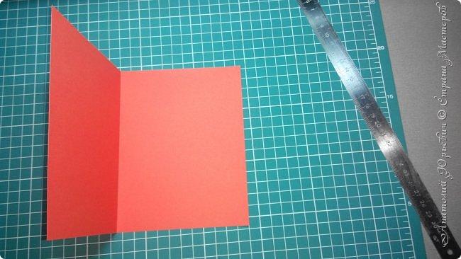 """Здравствуйте! Вашему вниманию хочу представить """"МК"""" по созданию открытки. Рисунок для эскиза взят на просторах интернета, изменён и доработан под """"вырезалку"""". Размер открытки 12х16см. фото 16"""
