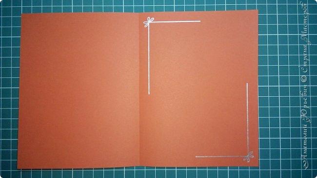 """Здравствуйте! Вашему вниманию хочу представить """"МК"""" по созданию открытки. Рисунок для эскиза взят на просторах интернета, изменён и доработан под """"вырезалку"""". Размер открытки 12х16см. фото 17"""