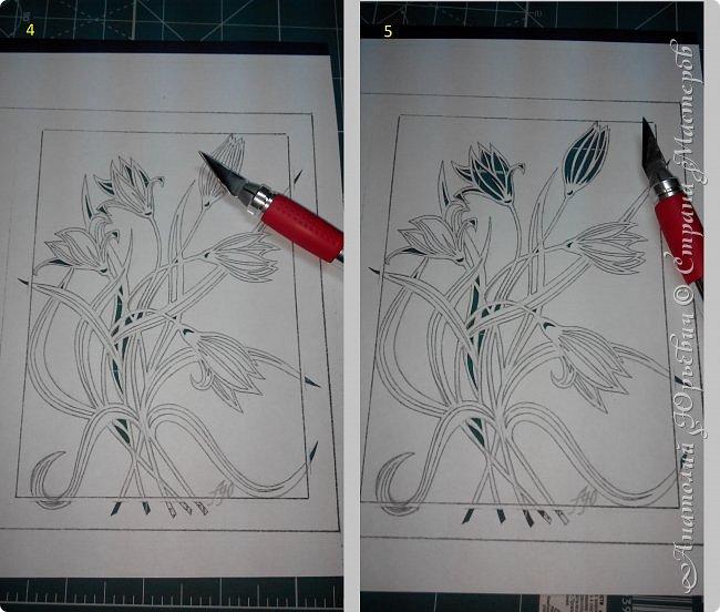 """Здравствуйте! Вашему вниманию хочу представить """"МК"""" по созданию открытки. Рисунок для эскиза взят на просторах интернета, изменён и доработан под """"вырезалку"""". Размер открытки 12х16см. фото 4"""