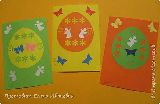 """Зимой делали рождественского ангелочка, детворе игрушка понравилась.Решили сделать весеннего ангелочка с пасхальными яичками. Открыточка-яичко уже """"архивная"""", сделана четыре года назад - такие сувениры можно посмотреть по ссылке: https://stranamasterov.ru/node/536377   фото 3"""