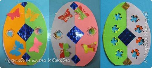 """Зимой делали рождественского ангелочка, детворе игрушка понравилась.Решили сделать весеннего ангелочка с пасхальными яичками. Открыточка-яичко уже """"архивная"""", сделана четыре года назад - такие сувениры можно посмотреть по ссылке: https://stranamasterov.ru/node/536377   фото 5"""