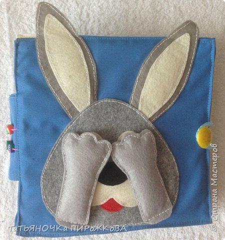 Моя первая развивающая книжка в подарок 2-х летнему племяннику. Обложка: Заяц из фетра. Лапками закрывает глаза (в лапах и глазах вшиты магнитики) фото 1