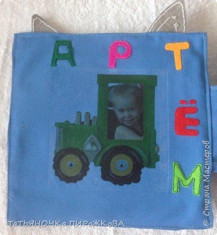 Моя первая развивающая книжка в подарок 2-х летнему племяннику. Обложка: Заяц из фетра. Лапками закрывает глаза (в лапах и глазах вшиты магнитики) фото 5