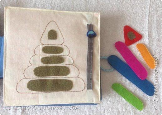 Моя первая развивающая книжка в подарок 2-х летнему племяннику. Обложка: Заяц из фетра. Лапками закрывает глаза (в лапах и глазах вшиты магнитики) фото 7