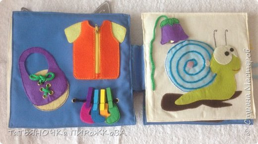 Моя первая развивающая книжка в подарок 2-х летнему племяннику. Обложка: Заяц из фетра. Лапками закрывает глаза (в лапах и глазах вшиты магнитики) фото 13