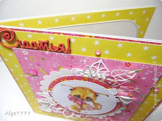 Представляю Вашему вниманию следующую открытку с милым лисенком. Открытка предназначена молоденькой девушке-коллеге на день рождения. фото 8