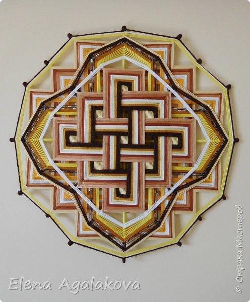 Моя вторая тибетская мандала - Узел счастья или Узел бесконечности - традиционный символ удачи, счастья, успеха и благополучия! Размер 34 см*34 см. фото 1