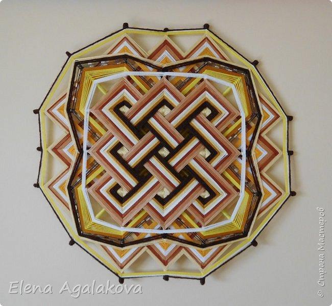 Моя вторая тибетская мандала - Узел счастья или Узел бесконечности - традиционный символ удачи, счастья, успеха и благополучия! Размер 34 см*34 см. фото 2