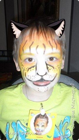 Мой маленький тигренок. фото 2