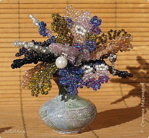 Волшебный букет с листочками всех цветов, исполняющий желания. Из крупного бисера. фото 1