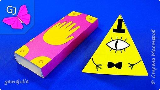Пенал и блокнотик в стиле Гравити Фолз.