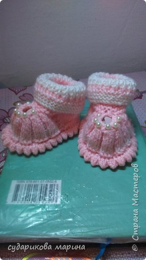 Такие нежные пинетки получились для одной маленькой принцесски)))