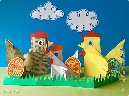 Вот таких курочек можно сделать к Пасхе с детьми. За основу взяла готовый способ складывания оригами, но добавила свое. Эту курочку смогут сделать даже дети 4-5 лет, делается очень просто.  фото 17