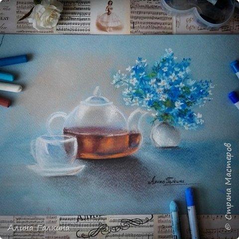 Чай. Художник Алина Галкина