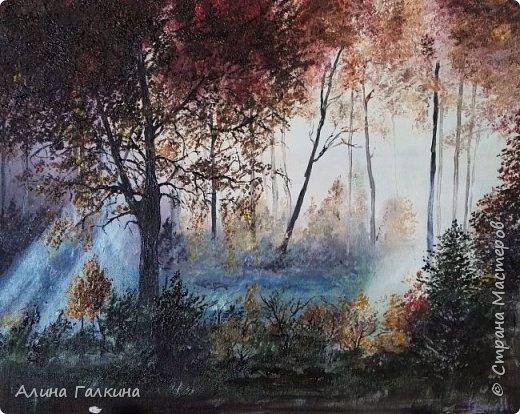 Таинственный лес. Художник Алина Галкина