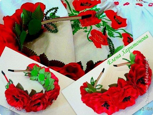 Не знаю краше ангельских цветов,  Которые зовутся красным маком ...  Нежнее не встречала лепестков -  Блестящих, как покрытых лаком. ( Л.Кузьминская) фото 1