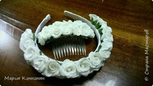 Свадьба,свадьба..... фото 7
