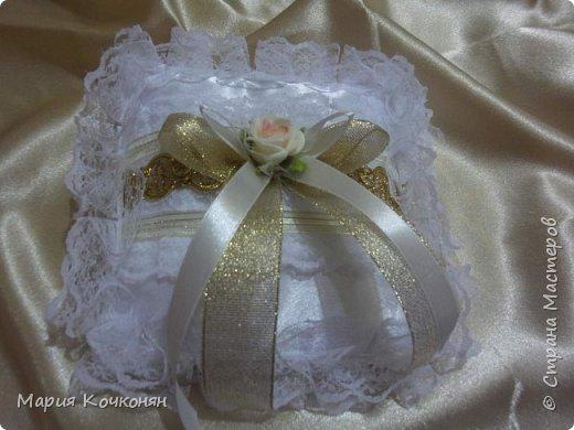 Свадьба,свадьба..... фото 14