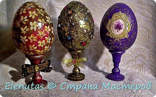 """Добрый вечер,Страна! Представляю вашему вниманию небольшую коллекцию сувенирных яиц. Это назвала """"А ля Фаберже"""".Захотелось """"поиграть"""" с моделирующей пастой прозрачной,золотом и стразами. фото 5"""