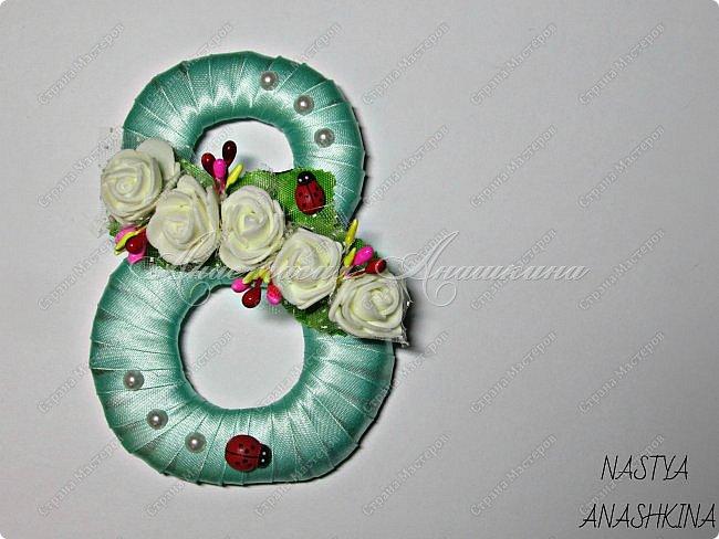 Увидев этот пост ( http://stranamasterov.ru/node/733385?c=favorite ) в стране мастеров, решила попробовать сделать магниты в том же стиле. Самая обыкновенная восьмёрочка с цветком, сделанным в технике канзаши) (2016 год) фото 3