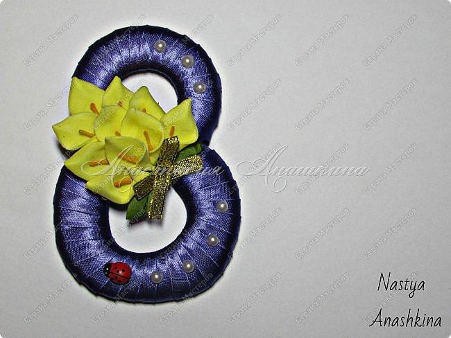 Увидев этот пост ( http://stranamasterov.ru/node/733385?c=favorite ) в стране мастеров, решила попробовать сделать магниты в том же стиле. Самая обыкновенная восьмёрочка с цветком, сделанным в технике канзаши) (2016 год) фото 4