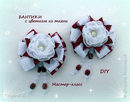Бантик с цветком из ткани. Канзаши /МК/Hand Made/DIY