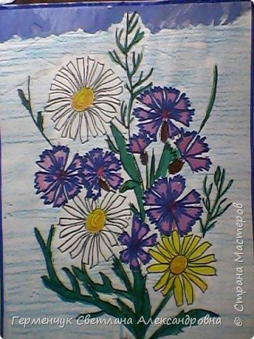 "Раскраски  ""Цветы . Весна""  ребят 4 ""В"" класса (взяты из Интернета) фото 6"