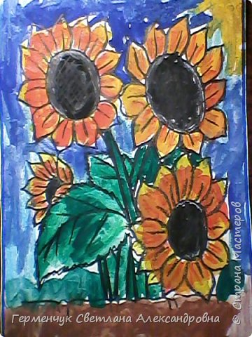 "Раскраски  ""Цветы . Весна""  ребят 4 ""В"" класса (взяты из Интернета) фото 7"
