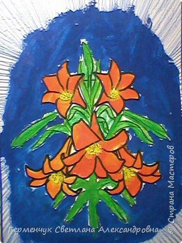 "Раскраски  ""Цветы . Весна""  ребят 4 ""В"" класса (взяты из Интернета) фото 11"
