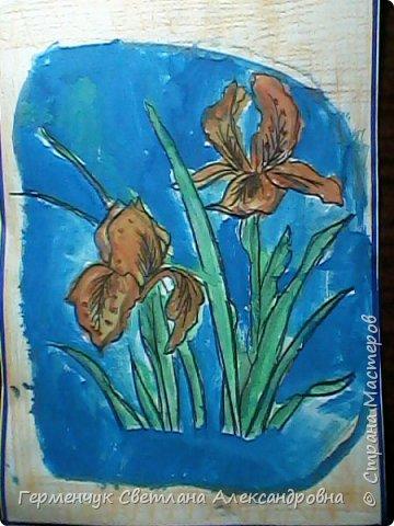 "Раскраски  ""Цветы . Весна""  ребят 4 ""В"" класса (взяты из Интернета) фото 20"