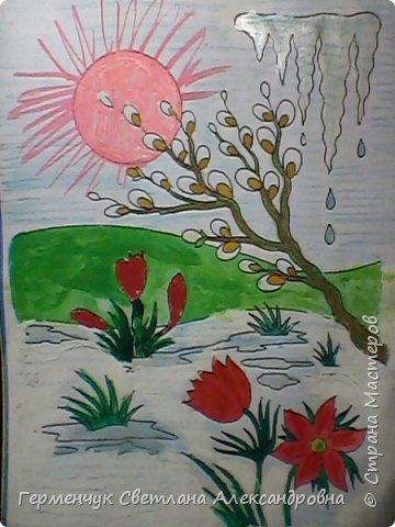 "Раскраски  ""Цветы . Весна""  ребят 4 ""В"" класса (взяты из Интернета) фото 21"