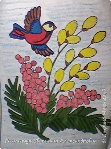 "Раскраски  ""Цветы . Весна""  ребят 4 ""В"" класса (взяты из Интернета) фото 26"