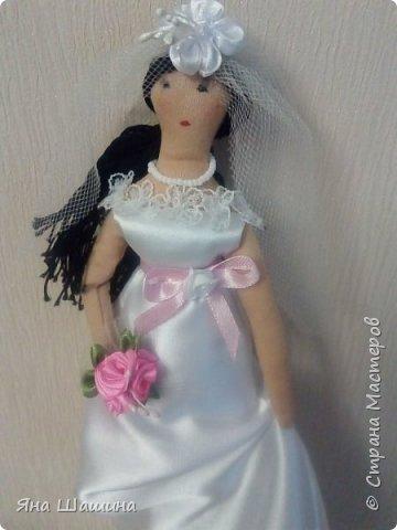 Невеста фото 1