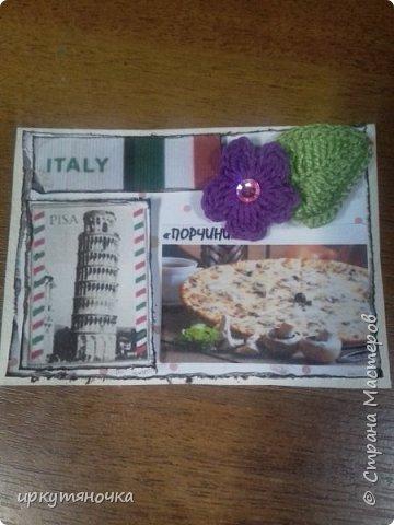 А вот и моя Италия! Для вас я выбрала рецепты популярной пиццы которые вы сможете сами приготовить дома. Выбирают только участницы совместника. Традиционная пицца Италии – это тонкое тесто и еще более тонкий слой начинки из двух или трех компонентов. Еще много веков назад это блюдо в Италии считалось едой для бедных. И только потом, полюбившись королю Фердинанду II, оно смогло попасть на королевский двор. Правда, король изрядно потрудился, доказывая королеве Маргарите достоинства такого лакомства. Пришлось придумать новый способ замешивания теста с помощью венчика (раньше его мешали ногами) и сделать специальные вилочки, чтобы королевские особы не испачкали пальцы. фото 5