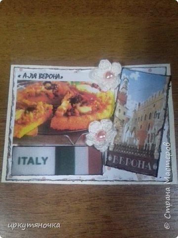 А вот и моя Италия! Для вас я выбрала рецепты популярной пиццы которые вы сможете сами приготовить дома. Выбирают только участницы совместника. Традиционная пицца Италии – это тонкое тесто и еще более тонкий слой начинки из двух или трех компонентов. Еще много веков назад это блюдо в Италии считалось едой для бедных. И только потом, полюбившись королю Фердинанду II, оно смогло попасть на королевский двор. Правда, король изрядно потрудился, доказывая королеве Маргарите достоинства такого лакомства. Пришлось придумать новый способ замешивания теста с помощью венчика (раньше его мешали ногами) и сделать специальные вилочки, чтобы королевские особы не испачкали пальцы. фото 6