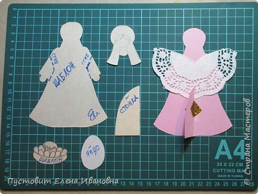 """Зимой делали рождественского ангелочка, детворе игрушка понравилась.Решили сделать весеннего ангелочка с пасхальными яичками. Открыточка-яичко уже """"архивная"""", сделана четыре года назад - такие сувениры можно посмотреть по ссылке: http://stranamasterov.ru/node/536377   фото 16"""