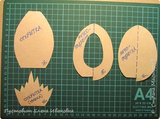"""Зимой делали рождественского ангелочка, детворе игрушка понравилась.Решили сделать весеннего ангелочка с пасхальными яичками. Открыточка-яичко уже """"архивная"""", сделана четыре года назад - такие сувениры можно посмотреть по ссылке: https://stranamasterov.ru/node/536377   фото 17"""