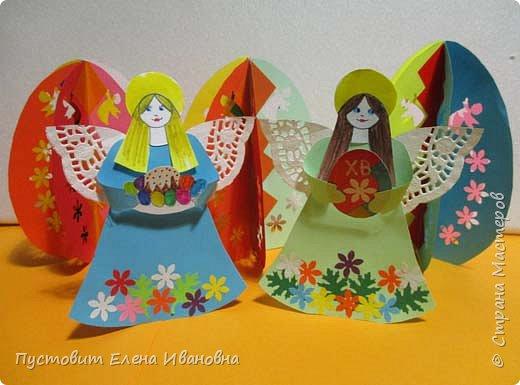 """Зимой делали рождественского ангелочка, детворе игрушка понравилась.Решили сделать весеннего ангелочка с пасхальными яичками. Открыточка-яичко уже """"архивная"""", сделана четыре года назад - такие сувениры можно посмотреть по ссылке: https://stranamasterov.ru/node/536377   фото 18"""