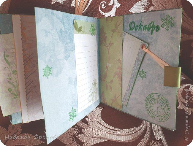 Коробочка под Семейный календарь фото 16