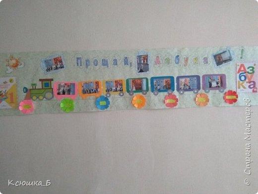 Плакаты фото 5