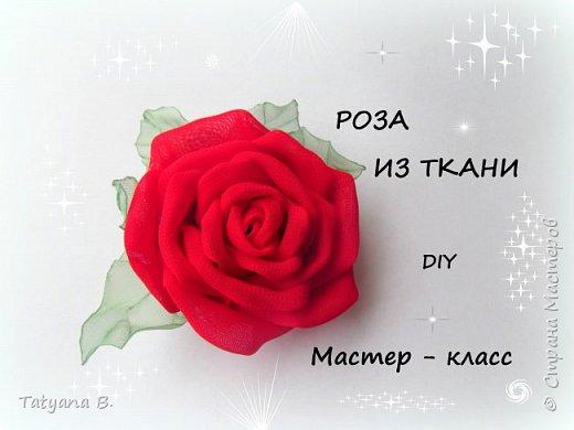 Роза из шифона. Канзаши /МК/Hand мade/DIY/ Kanzashi