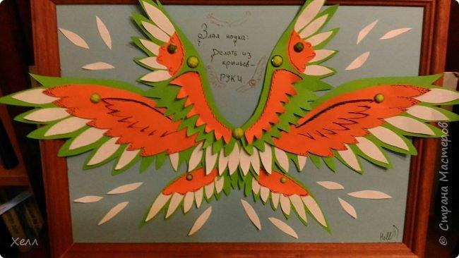 """Одна из моих любимых тем - крылья. И у меня их, кроме моей большой работы, очень много  Такие вот на А4 - """"Осенний Арх"""" Из цветной бумаги для оригами  фото 1"""