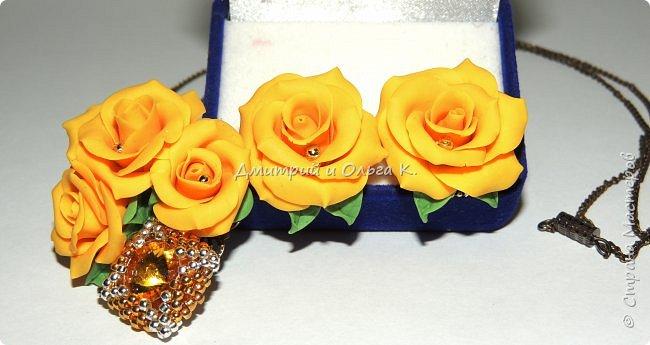 Желтые розы.