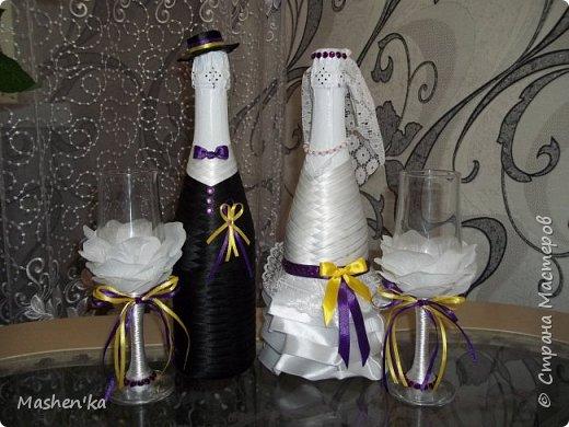 Свадебные прелести) фото 2