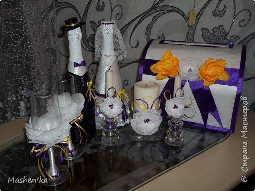 Свадебные прелести) фото 4