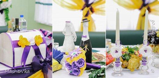 Свадебные прелести) фото 8