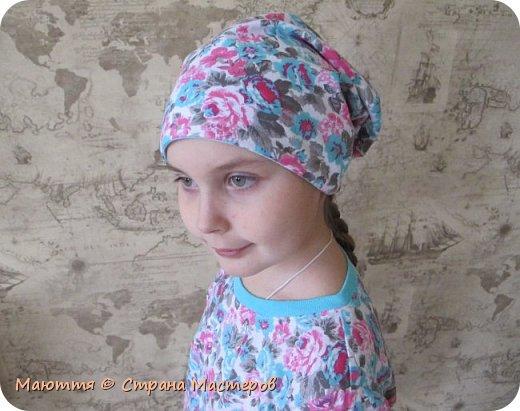 Из остатков трикотажа от лонга решено было сшить модную сейчас шапочку-бини. Она замечательно сидит на голове и смотрится отлично! фото 1