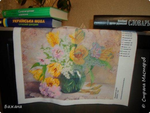 Весенний букет для моей второй мамы)))) фото 11