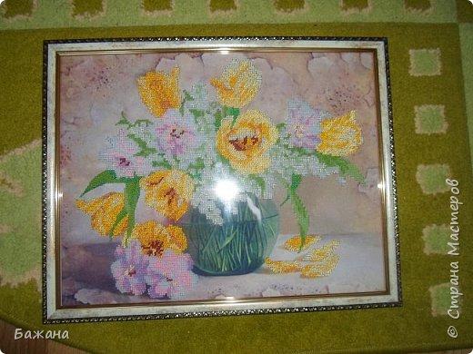 Весенний букет для моей второй мамы)))) фото 2